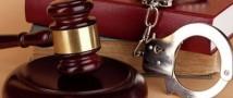 Голландия передала крупного торговца кокаином в руки российского правосудия