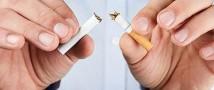 Российские ученые смогли изобрести вакцину против курения