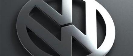 Владельцы Volkswagen являются самыми преданными клиентами