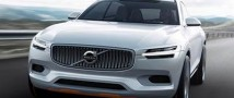 Volvo продемонстрировала концепт нового XC90