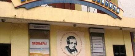 В Воронежском театре состоится необычный кастинг