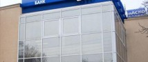 Рейтинговое агентство Fitch искусственно понизило рейтинг ВТБ
