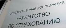 3 февраля начнутся выплаты вкладчикам махачкалинского Имбанка