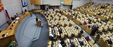 Госдума приняла решение по «золотым парашютам»