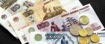 Падение рубля приведет к повышению цен в магазинах