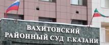 Жительница Казани требует 2 миллиона рублей за то, что 25 лет назад в роддоме ей подманили ребенка