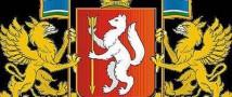 Бюджет Свердловской области обогатился 180 млн. рублей благодаря выплатам сокрытых налогов