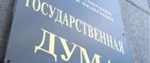 В Госдуме могут присвоить дагестанским ополченцам статус ветеранов боевых действий