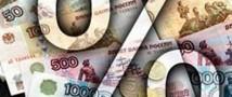 Февральская инфляция в России может составить 0,5%