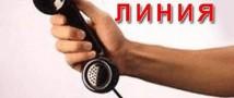 Жители Камчатки теперь будут иметь возможность в телефонном режиме решать вопросы легализации трудовых отношений
