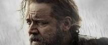 Практически все верующие жители Америки разочарованы фильмом «Ной»