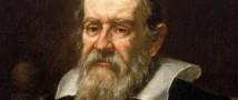 Астрономическая головоломка Галилео Галилея разгадана!