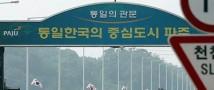 Разделенные войной корейские семьи наконец-то встретятся