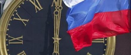 Основная часть россиян считает свою страну свободной, богатой и развитой