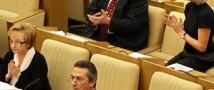 Российские депутаты хотят сократить объем домашнего задания для школьников на период Олимпийских игр