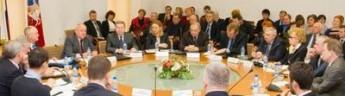 Правительство Москвы примет участие в IX Всеизраильской конференции соотечественников