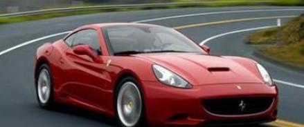 12 февраля в Женеве будет представлен автомобиль Ferrari 149M Project