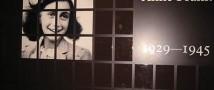 Израиль намерен подарить Японии 300 экземпляров «Дневника Анны Франк» взамен испорченных вандалами