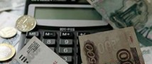 Консолидированный бюджет пополнили налоговики Ростовской области