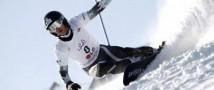 Олимпийские сноубордисты возмущены некачественной трассой