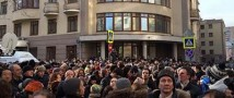 Задержанные у Замоскворецкого суда «лоси» были доставлены в ОВД «Пресненский»