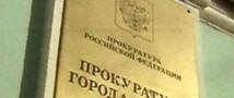 Москвич, отославший девочке файл с порнографическим содержанием, сядет на шесть лет