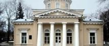 Дачу Струковых хотят снести и построить на ее месте многоэтажное здание
