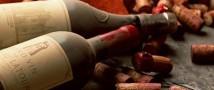Ученые определили самую пьющую в мире страну