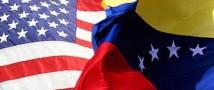 Америка выдворяет венесуэльских дипломатов