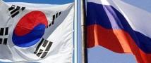 Россия и Южная Корея обсудили возможное сотрудничество на территории Арктики