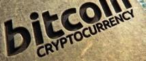 Генпрокуратура выступает против bitcoin и виртуальных валют