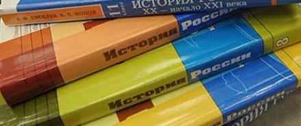 Граждане России имеют полное право высказывать свое мнение касательно исторических событий – отметил Пушков