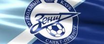 «Зенит» отдаст 10 миллионов евро за форварда «Рубина»