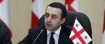 Премьер-министр Грузии готов встретиться с Владимиром Владимировичем