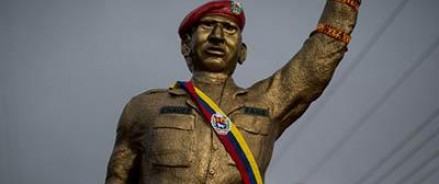 В Венесуэле обезглавлена статуя Уго Чавеса