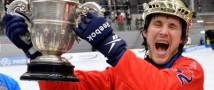 Российская сборная выиграла ЧМ по хоккею с мячом
