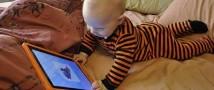 У детей наблюдается психологическая зависимость от iPad
