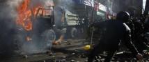 В Украине началась антитеррористическая операция