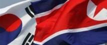 Закончился еще один раунд переговоров между КНДР и Южной Кореей