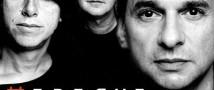 «Depeche Mode» отменил концерт в Киеве