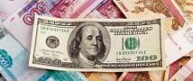 Стоимость рубля по отношению к американской и европейской валютам снизилась до исторического максимума