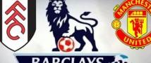 На 94-й минуте «Манчестер Юнайтед» упустил победу в матче против «Фулхэма» — 2:2