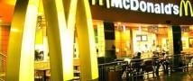 Американец подал в суд на «Макдональдс» из-за того, что не получил нужное количество салфеток