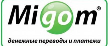 Денежные переводы Migom в столице РФ не осуществляются