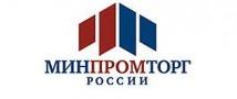 Минпромторг считает, что Россия должна развивать биотехнологии