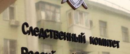 Спикер Мурманской областной думы украл 42 миллиона рублей