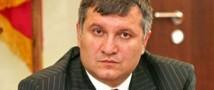 Новый глава МВД Украины амнистировал задержанных