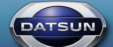 В сети появились новые фото «Datsun»