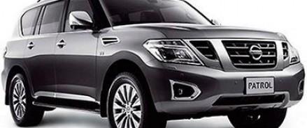 Компания Nissan открывает прием заказов на модель Patrol