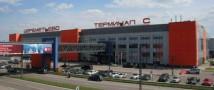 В «Шереметьево» у инкассатора украли 30 миллионов рублей